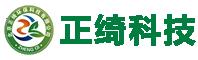 北京正绮科技有限公司